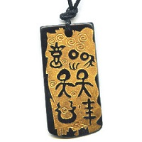 17x35mm Embossed Bone PETROGLYPH PEOPLE Pendant/Focal Bead - with Cord