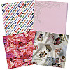 Paper Pizazz® 11¾ x 12 *Mother's Day* Feminine Patterned SCRAPBOOK PAPER Assortment
