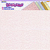 "Westrim® Memories Forever 11¾"" x 12"" *Parchment* SCRAPBOOK PAPER Assortment"